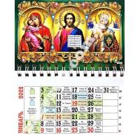 Календар малий відривний на магніті російська мова, 2022
